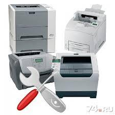 Ремонт принтеров в Вознесенске