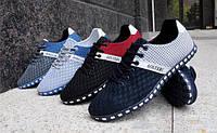 Синие мужские кроссовки, фото 1