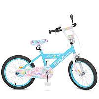 Детский двухколесный велосипед для девочки PROFI 20 дюймов цвет голубой, Butterfly L20133