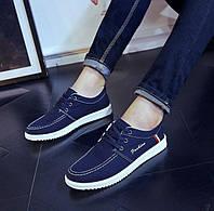 Легкие синие мужские кроссовки за низкой ценой, фото 1