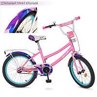 Детский двухколесный велосипед для девочки PROFI 20 дюймов цвет розовый матовый, Y20162 Geometry
