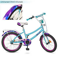 Детский двухколесный велосипед для девочки PROFI 20 дюймов цвет мята, Y20164 Geometry