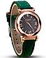 Женские часы фирмы Gogoey (Звездное небо) Все цвета в наличии, фото 6