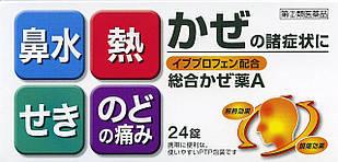 """Японское натуральное средство от простуды A """"Kunihiro"""" 24 шт"""