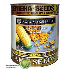 Семена кукурузы «Леженд  F1» 250 г, инкрустированные