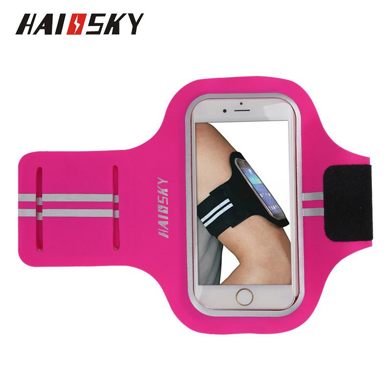 """Спортивный чехол на руку для смартфонов Sea & sky с диагональю до 5,5"""" дюймов сиреневый"""