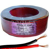 Кабель живлення низьковольтний Sound Star 2x0.22мм2 CCA червоно-чорний 100м
