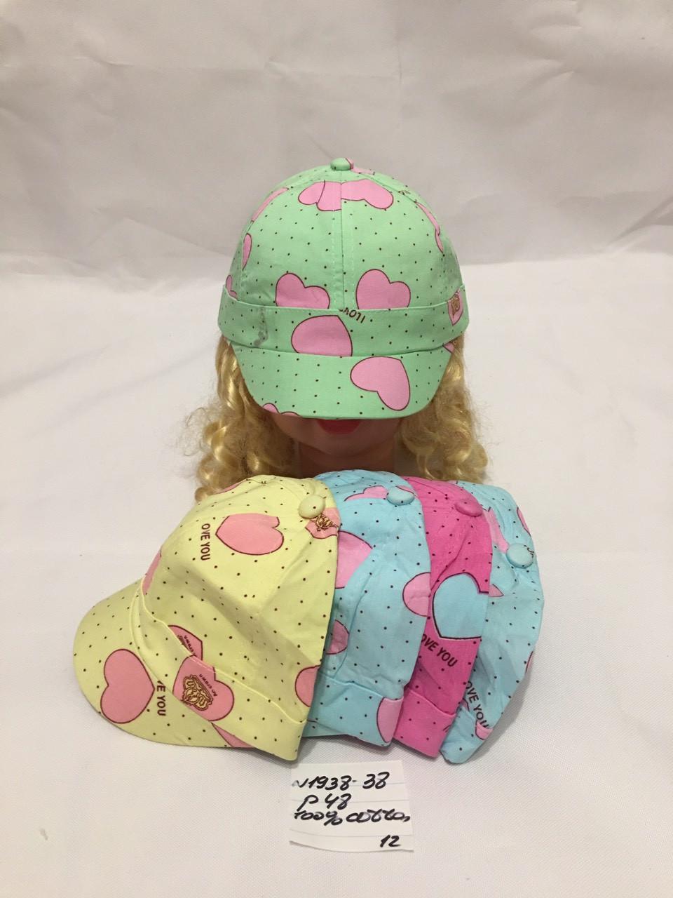 Детская летняя кепка  для девочки Сердечки р.48 100% cotton
