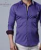 Мужская  рубашка фиолетовая