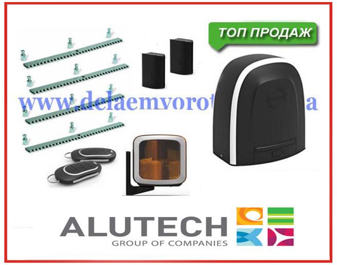 Alutech Roto-1000 KIT. Комплект автоматики для откатных ворот.