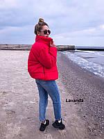 Стеганная объемная куртка, фото 1