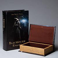 Книга-шкатулка Veronese Властелин колец 27х18х7 см
