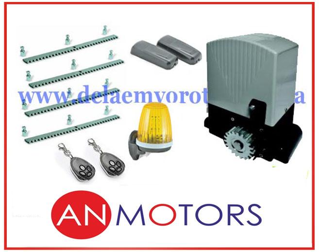 AN-Motors ASL-500. Комплект автоматики для откатных ворот.