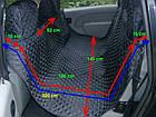 Автогамак для перевозки собак в автомобиле HobbyDog A001 220x140 см черный, фото 3