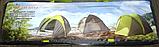 Палатка туристическая трех местная GreenCamp 1011-2, на 2 входа с тамбуром, двухслойная, размеры 330х215х150 с, фото 6