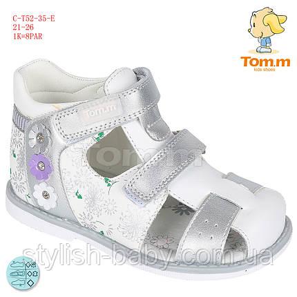 Дитяче літнє взуття оптом. Дитячі босоніжки бренду Tom.m для дівчаток (рр. з 21 по 26), фото 2