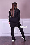 Женский спортивный костюм ботал , фото 7