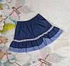 Юбка летняя для девочки, р.110-128 джинс