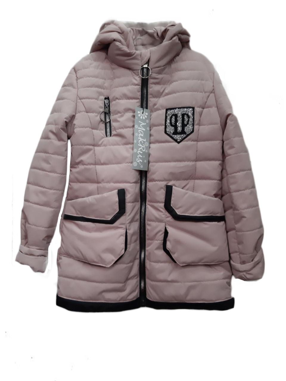 """Демисезонная курточка """"Юния"""" для девочки от 134 по 158 размер"""