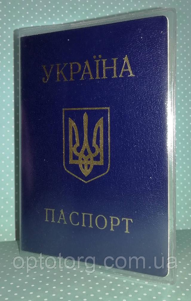 обложка из пвх для паспорта загран паспорта
