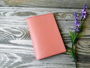 Портмоне - обложка для паспорта , тревел-кейс, travel цвета пудры, фото 2
