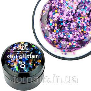 Glitter Gel Global Fashion №8, 5 г фиолетовый