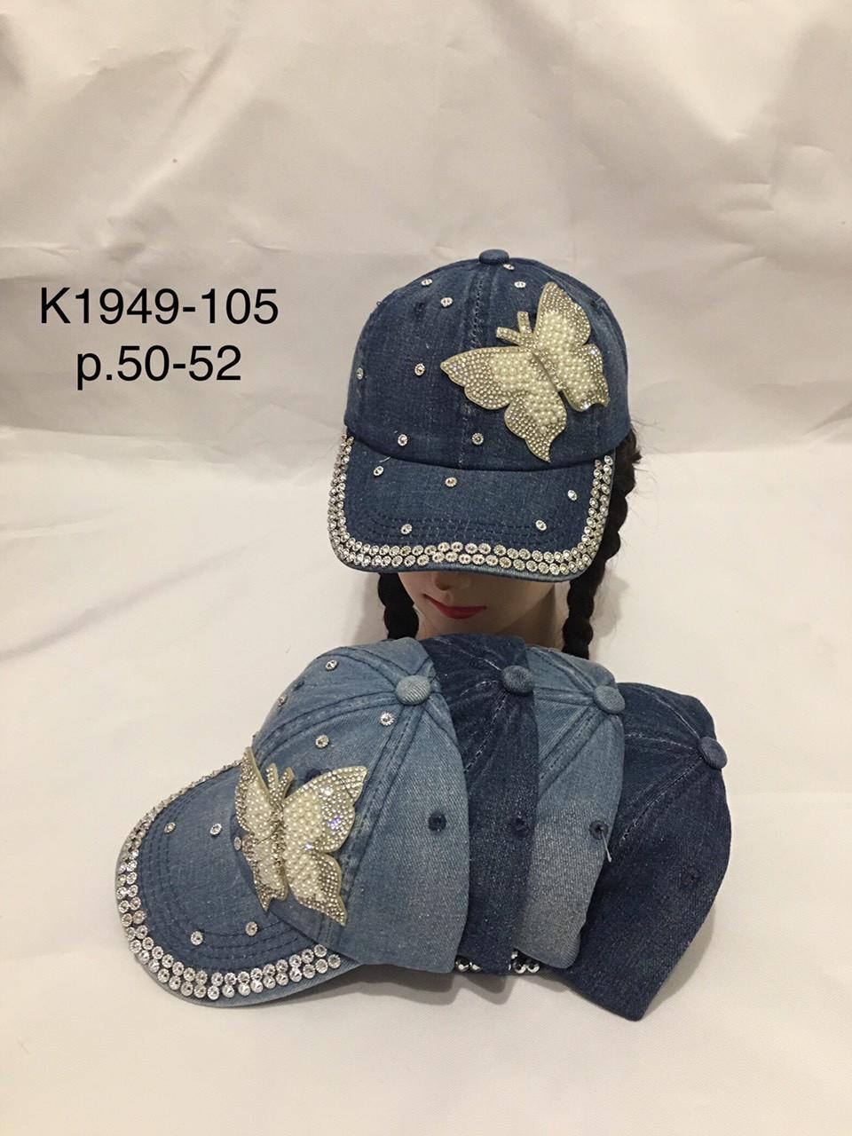 Летняя стильная джинсовая кепка для девочки Бабочка р.50-52