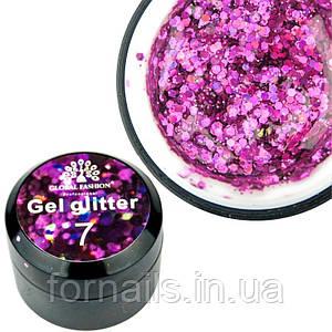 Glitter Gel Global Fashion №7, 5 г розовый