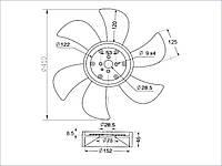 Вентилятор (крыльчатка) охлаждения двигателя Yanmar 4D92E/4D94LE № YM129900-44700, YM12990044700