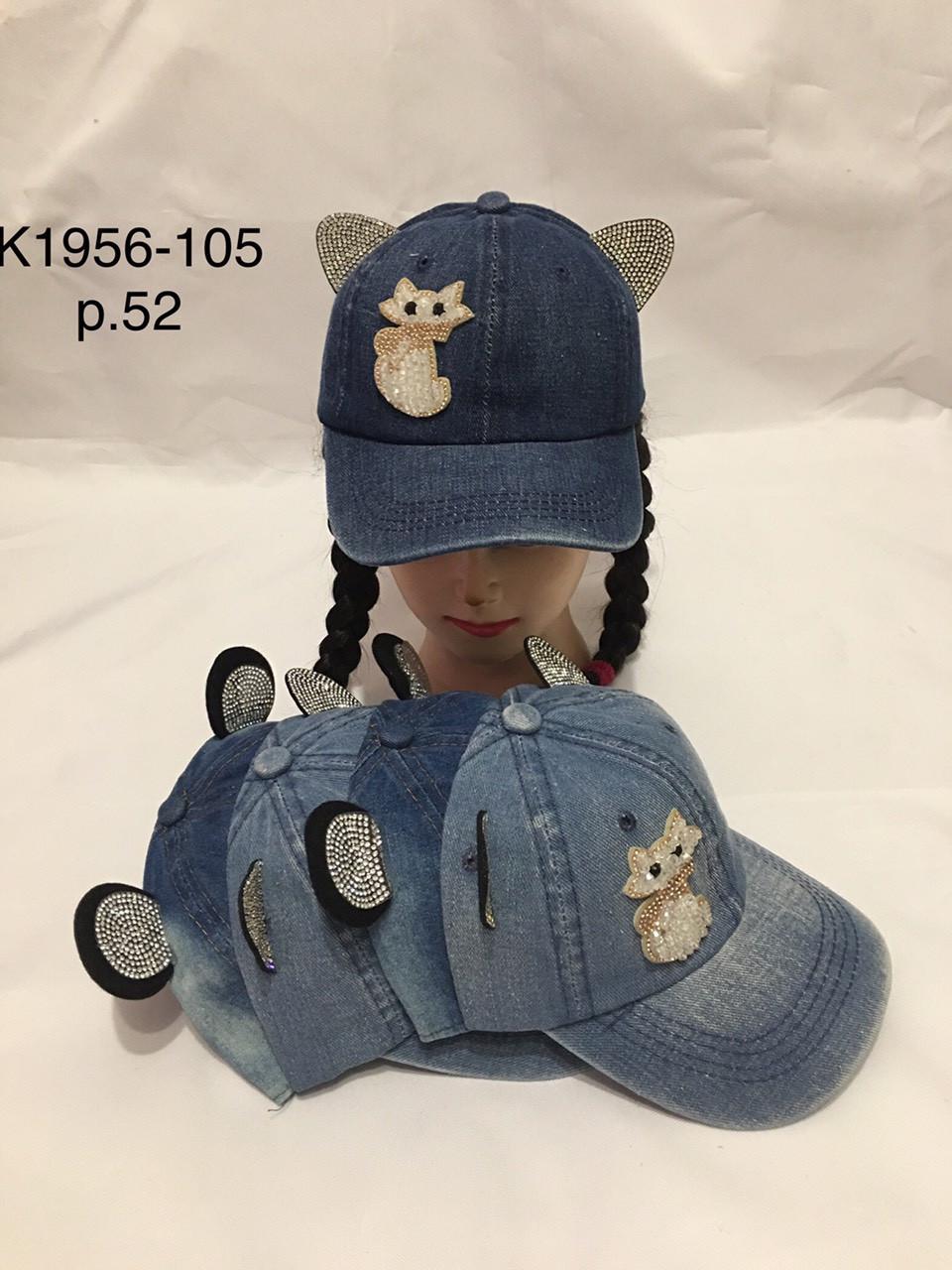 Джинсовая кепка с ушками для девочки декорирована стразами р.52