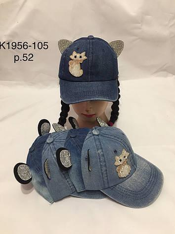 Джинсовая кепка с ушками для девочки декорирована стразами р.52, фото 2