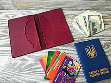 Портмоне - обложка для паспорта , тревел-кейс, travel фиолетовые восточные узоры, фото 2