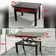 Стол трансформер для гостей, складной обеденный и журнальный столик в одном. Два в одном.