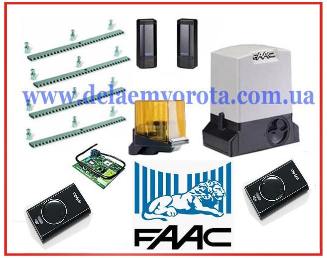 FAAC-741. Комплект автоматики для откатных ворот