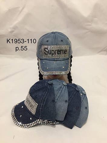 Подростковая джинсовая кепка для девочки декорирована стразами Supreme р.55, фото 2