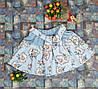 Юбка летняя для девочки Ромашка р.116-134, голубой