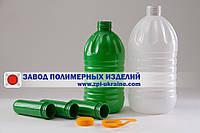 Бутылка ПЭТ   3 литра «Кристал»