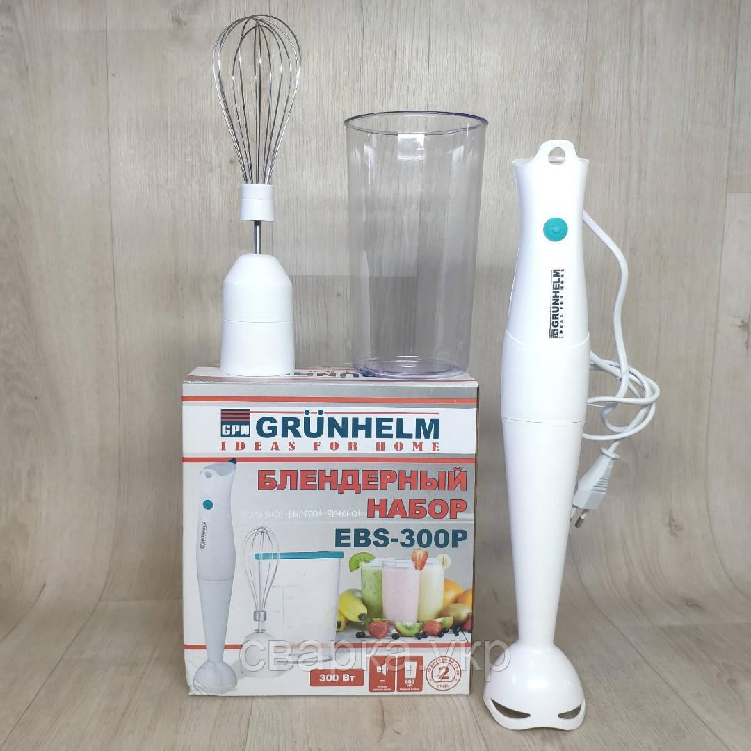 Погружной блендер Grunhelm EBS-300P