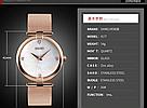 Мегастильные женские часы Skmei 9177 Marble!, фото 8