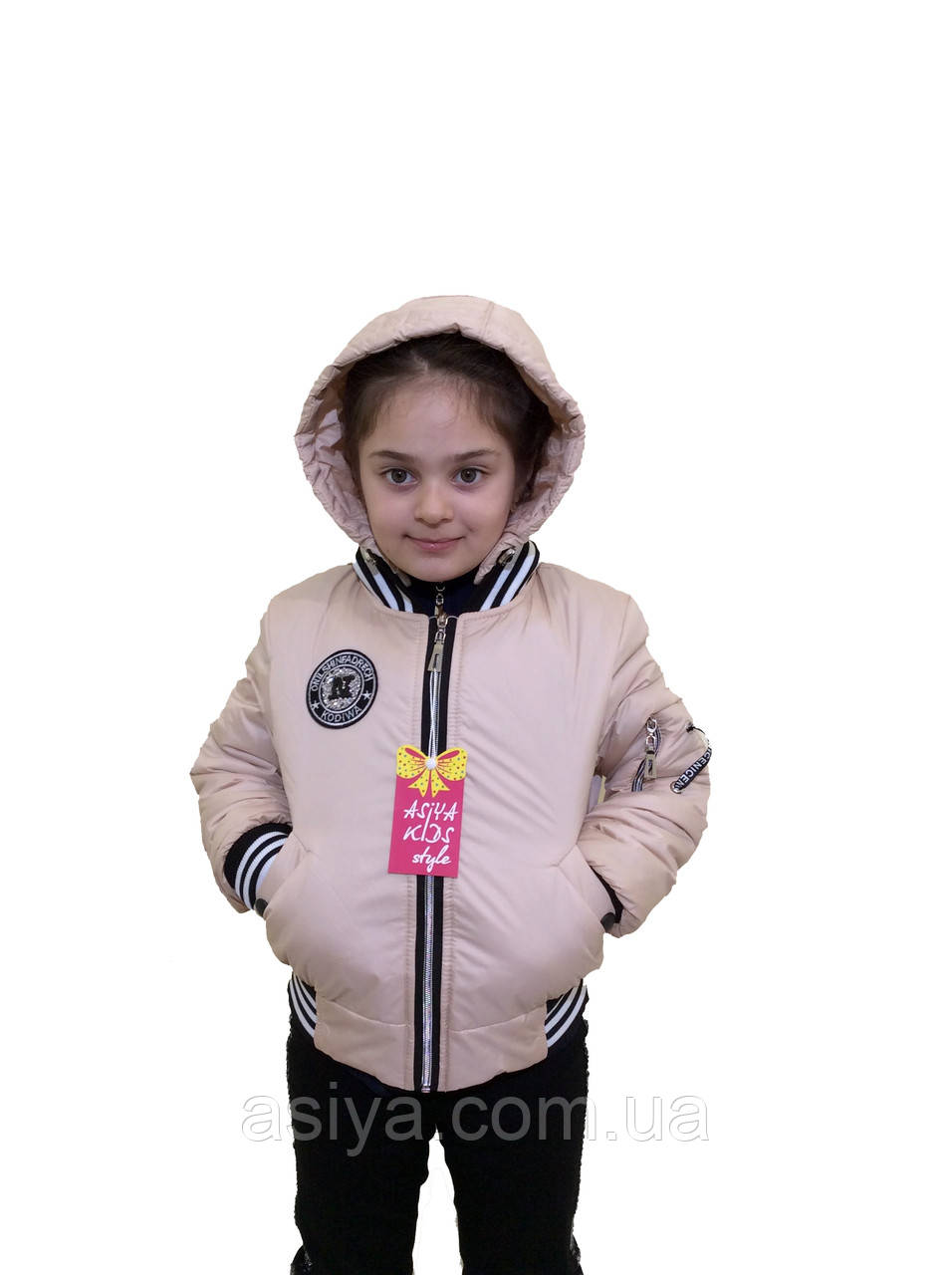"Короткая спортивная куртка для девочки ""Бомбер"""
