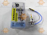 Лампа H3 12V 100W ЯРКАЯ! (1шт) (пр-во NARVA Azzurro Япония)