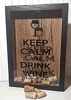 Копилка для винных пробок (глубокая) - Keep Calm and Drink Wine (#2)