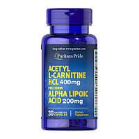 Puritan's Pride Acetyl L-Carnitine HCl with Alpha Lipoic Acid 30 caps