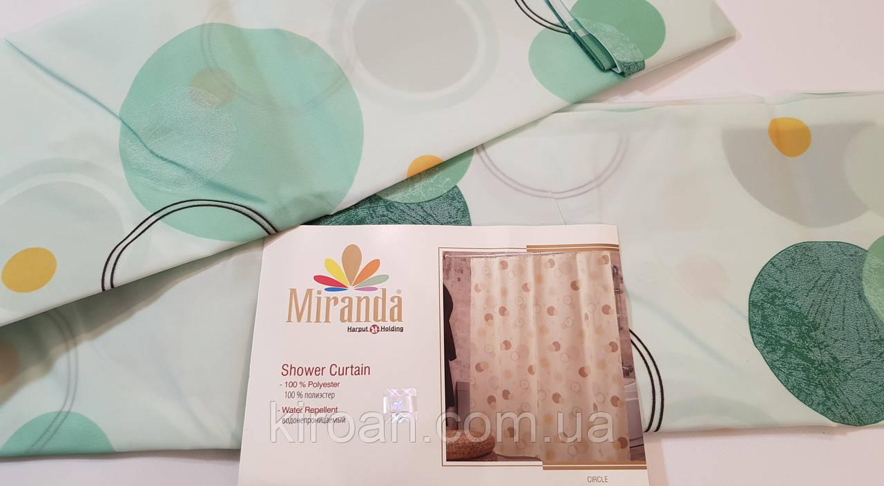 Штора для ванной/душа Миранда (Бирюзовые круги) CURCLE