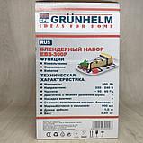 Погружной блендер Grunhelm EBS-300P, фото 4