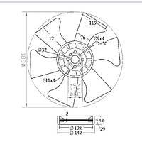 Вентилятор (крыльчатка) охлаждения двигателя Nissan TD27 № 21060-90073, 2106090073
