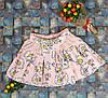 Юбка летняя для девочки Ромашка р.116-134 персик