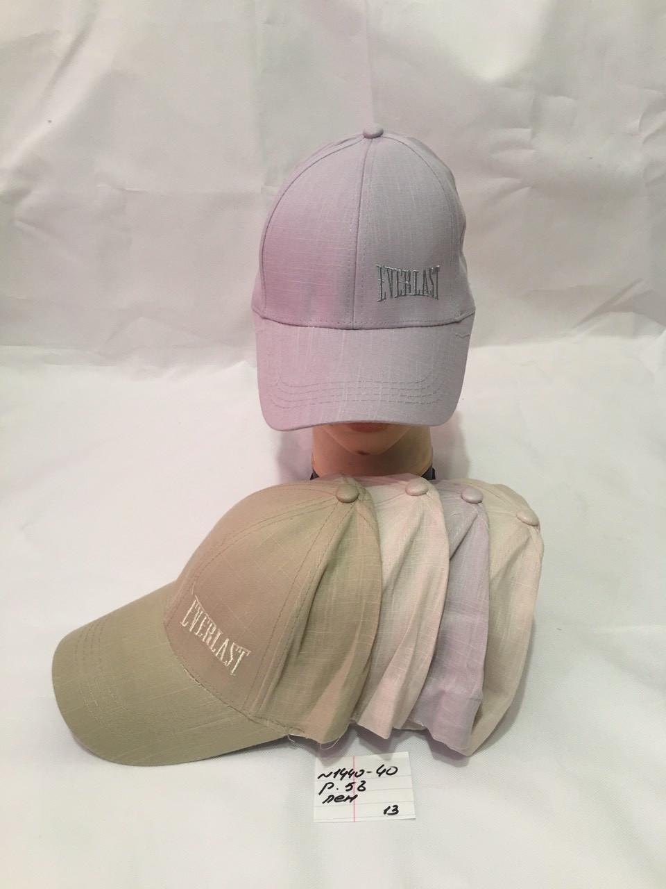Подростковая однотонная летняя кепка  для мальчика р.58  лен