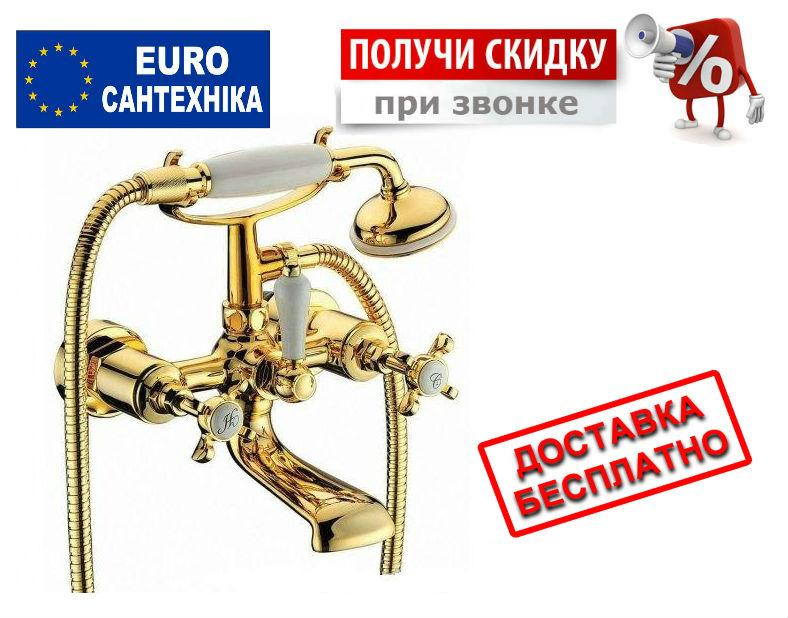 Смеситель для ванны Imprese Cuthna  zlato-n
