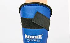 Защита для голени и стопы кожвинил BOXER 2002-C , фото 3